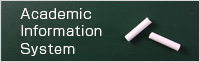 Academic Information System